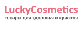 промокоды LuckyCosmetics
